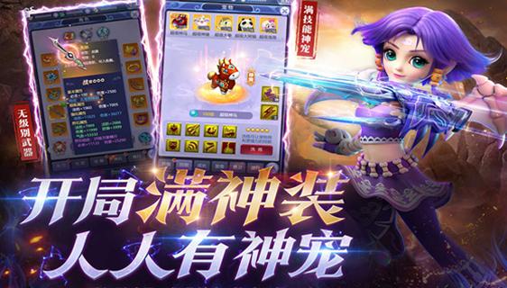 《梦幻西游网页版》由网易公司官方出品
